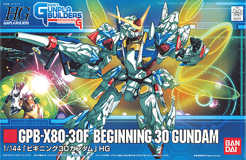 Bandai HG GB 006 GPB-X80-30F BEGINNING 30 Gundam 1/144 Scale Kit