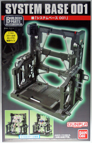 Bandai Builders Parts Gundam System Base 001 1/144 Scale Kit