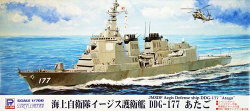 Pit-Road Skywave J-55 JMSDF Aegis Defense Ship DDG-177 Atago 1/700 Scale Kit