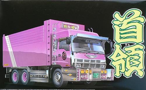 Aoshima 49594 DON Japanese Dump (Lorry) Truck 1/32 Scale Kit