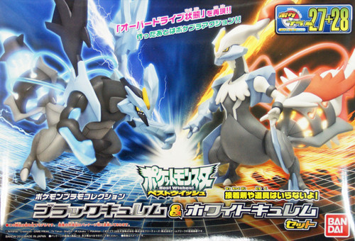 Bandai Pokemon Plamo 27+28 Black Kyurem & White Kyurem (Plastic Model Kit)
