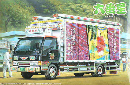 Aoshima 41123 ROKUBANBOSHI Japanese Decoration Truck 1/32 Scale Kit