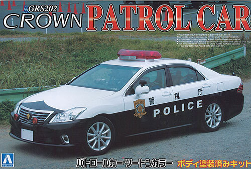 Aoshima 04968 Toyota Crown GRS202 Police Car 1/24 Scale Kit (Pre-painted Body)