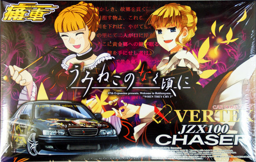 Aoshima 47538 Umineko When They Cry Toyota Chaser VERTEX (KZX100) 1/24 Scale Kit