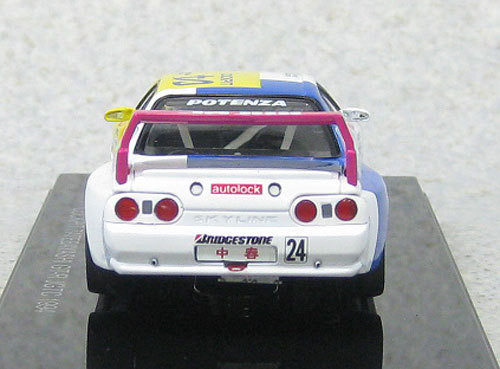 Ebbro 44574 Cockpit Tatebayashi GT-R JGTC 1994 1/43 Scale