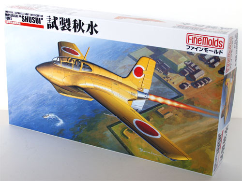 Fine Molds FB6 IJN MITSUBISHI J8M1 SHUSUI 1/48 Scale Kit
