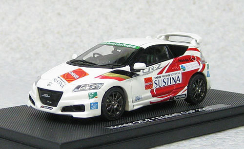 Ebbro 44692 Honda CR-Z Mugen Legend Cup 2011 Set A (White) 1/43 Scale