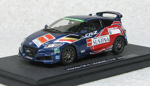 Ebbro 44694 Honda CR-Z Mugen Legend Cup 2011 Set D (Metalic Blue) 1/43 Scale