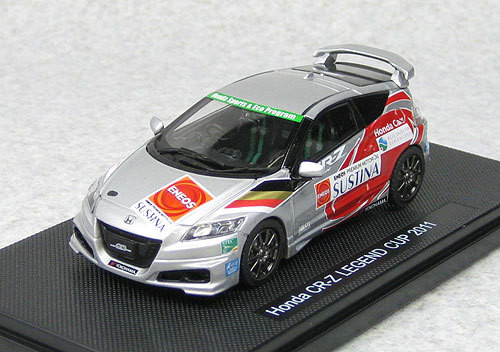 Ebbro 44695 Honda CR-Z Mugen Legend Cup 2011 Set E 1/43 Scale