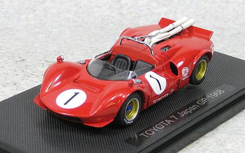 Ebbro 44701 Toyota 7 1968 Japan GP No.1 Hosoya (Red) 1/43 Scale