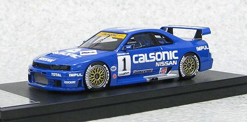 Ebbro 44766 Calsonic Skyline GT-R JGTC 1995 #1 Fuji (Resin Model) 1/43 Scale