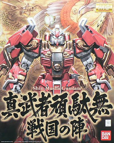 Bandai MG 582119 Gundam Shin Musha Gundam 1/100 Scale Kit