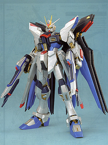 Bandai MG 568922 Strike Freedom Gundam (Extra Finish Version) 1/100 Scale Kit