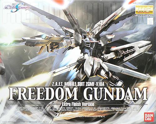 Bandai MG 385277 Freedom Gundam (Extra Finish Version) 1/100 Scale Kit