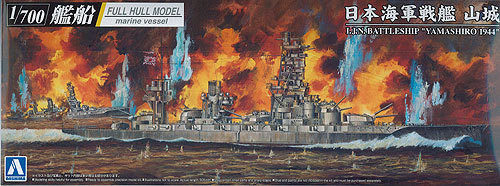 Aoshima Full Hull 02438 IJN BattleShip Yamashiro 1944 1/700 Scale Kit