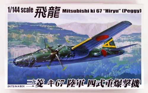 "Aoshima 32152 Mitsubishi ki 67 ""Hiryu"" (PEGGY) 2 plane set 1/144 scale kit"