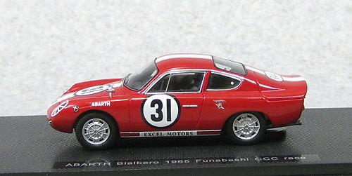 Ebbro 44464 Abarth Bialbero 1965 Funabashi CCC race (Resin Model) 1/43 Scale