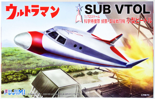 Fujimi 091310 Ultraman SUB VTOL 1/72 Scale Kit