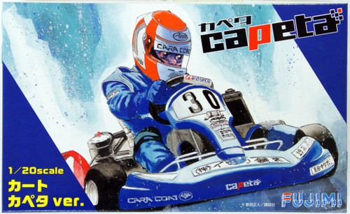 Fujimi KART-3 Kart capeta version 1/20 Scale Kit