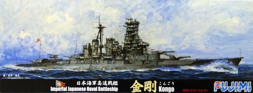 Fujimi TOKU-83 IJN Japanese Naval BattleShip Kongo 1941 1/700 Scale Kit