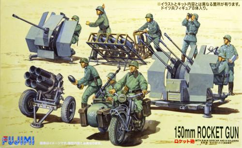 Fujimi SWA13 Special World Armor 150mm Rocket Gun 1/76 Scale Kit