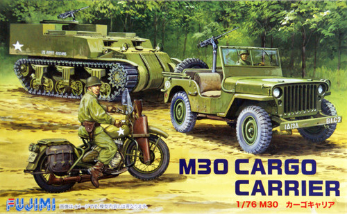 Fujimi SWA15 Special World Armor M30 Cargo Carrier 1/76 Scale Kit