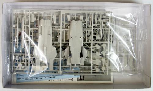 Hasegawa 02049 Tornado IDS Italian Air Force 25th Anniversary 1/72 Scale Kit