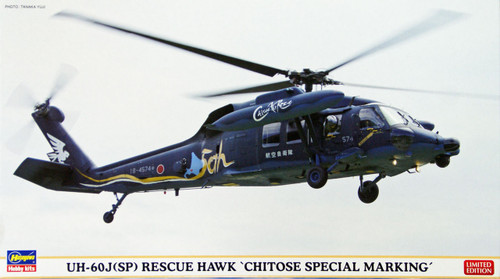 Hasegawa 02056 UH-60J(SP) Rescue Hawk Chitose Special Marking 1/72 Scale Kit