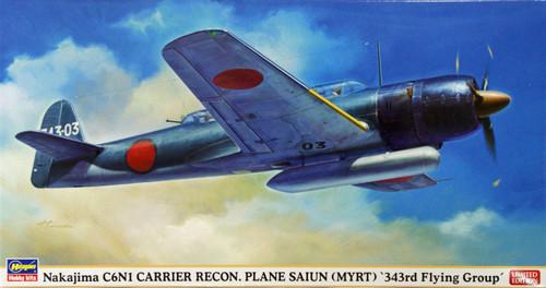 Hasegawa 07343 Nakajima C6N1 Carrier Recon Plane Saiun (MYRT) 1/48 Scale Kit