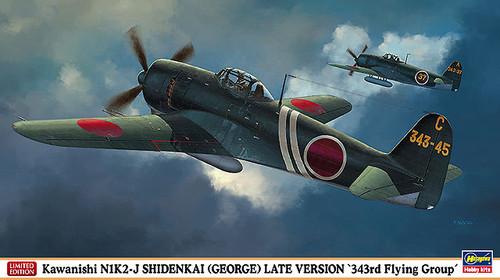 Hasegawa 07346 Kawanishi N1K2-J Shidenkai (GEORGE) Late Version 343rd Flying Group 1/48 Scale Kit