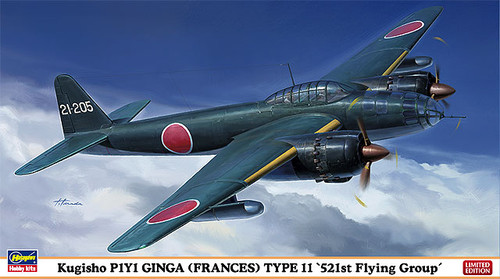 Hasegawa 02061 Kugisho P1Y1 GINGA (FRANCES) TYPE 11 521st Flying Group 1/72 Scale Kit