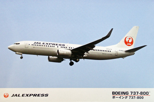 Hasegawa 10690 JAL Express Boeing 737-800 (Japan Airlines) 1/144 Scale Kit