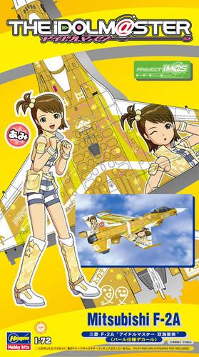 Hasegawa SP296 The Idol Master Mitsubishi F-2A 1/72 Scale Kit
