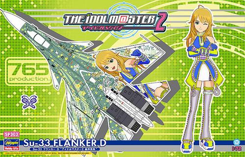 Hasegawa SP303 The Idol Master 2 Su-33 FLANKER D 1/72 Scale Kit