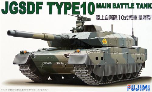Fujimi 72M13 JGSDF Type 10 Main Battle Tank 1/72 Scale Kit