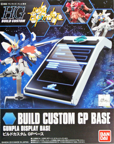 Bandai HG Build Custom 000 GP (GUNPLA) DISPLAY BASE