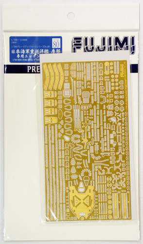 Fujimi 1/700 Gup80 Photo Etched Parts (IJN Heavy Cruiser Maya) 1/700 Scale