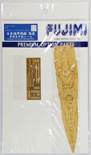 Fujimi 1/700 Gup17 Wooden Deck Seal (IJN BattleShip Mutsu) 1/700 Scale