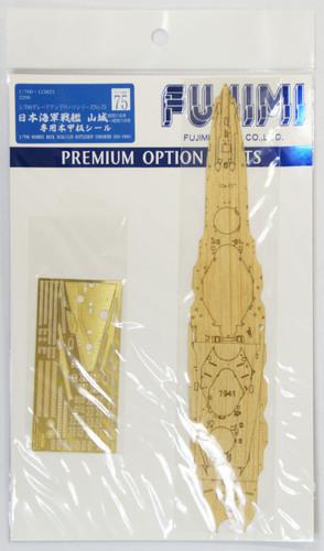 Fujimi 1/700 Gup75 Wooden Deck Seal (IJN BattleShip Yamashiro) 1/700 Scale