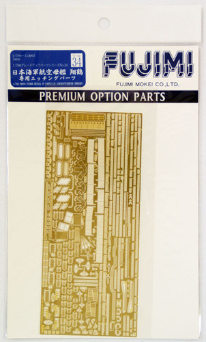 Fujimi 1/700 Gup34 Photo Etched Parts (IJN Aircraft Carrier Shokaku) 1/700 Scale