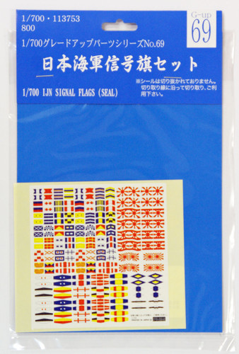 Fujimi 1/700 Gup69 IJN Signal Flags (Seal) 1/700 Scale