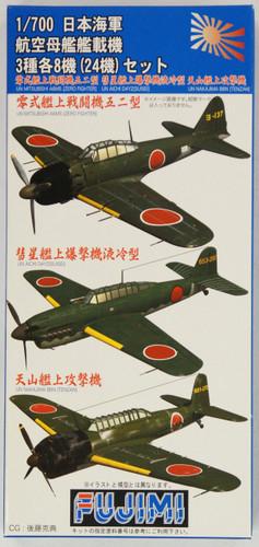 Fujimi 1/700 Gup46 Grade-Up Parts Aircraft Set Aircraft Carrier Taiho (24 planes) 1/700 Scale