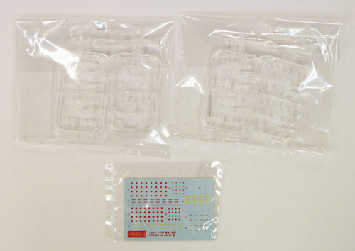 Fujimi 1/700 Gup47 Grade-Up Parts Aircraft Set Carrier BattleShip Ise (16 planes) 1/700 Scale