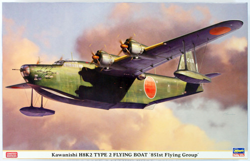 Hasegawa 02069 Kawanishi H8K2 Type 2 Flying Boat 851st Flying Group 1/72 Scale Kit