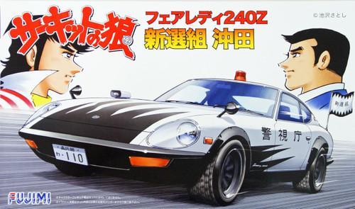 Fujimi CW4 Circuit Wolf Nissan Fairlady 240Z Shinsengumi OKita 1/24 Scale Kit