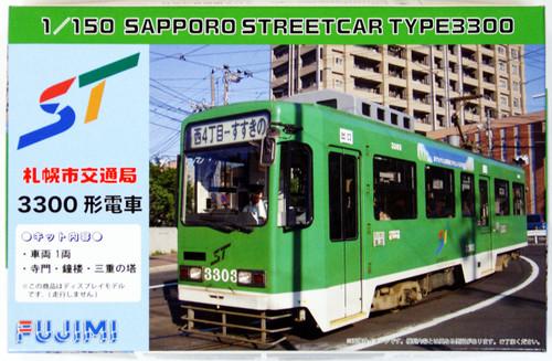 Fujimi 910093 Sapporo Railway Streetcar Type 3300 1/150 Scale Kit