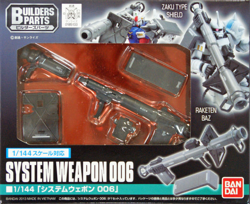 Bandai Builders Parts Gundam System Weapon 006 1/144 Scale Kit