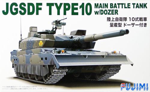Fujimi 72M15 JGSDF Type 10 Main Battle Tank with Dozer 1/72 Scale Kit