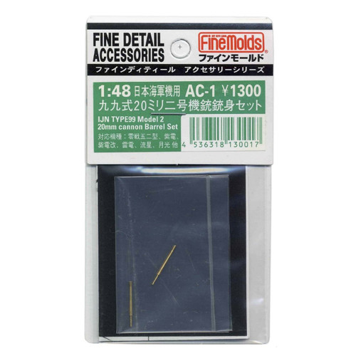 Fine Molds AC-01 Fine Detail Accessories Series IJN TYPE99 Model 2 20mm Cannon Barrel Set 1/48 Scale
