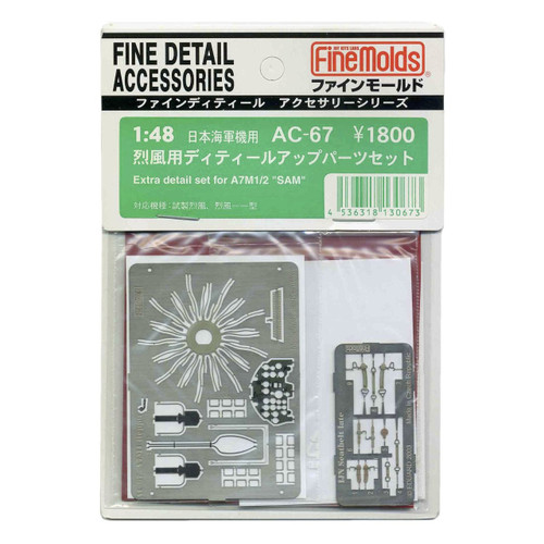 Fine Molds AC-67 Fine Detail Accessories Series Extra Detail Parts Set for A7M1/2 SAM 1/48 Scale